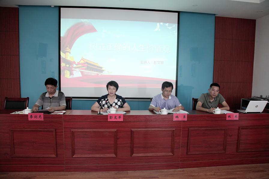 浪漫红公司组织召开全体员工会议