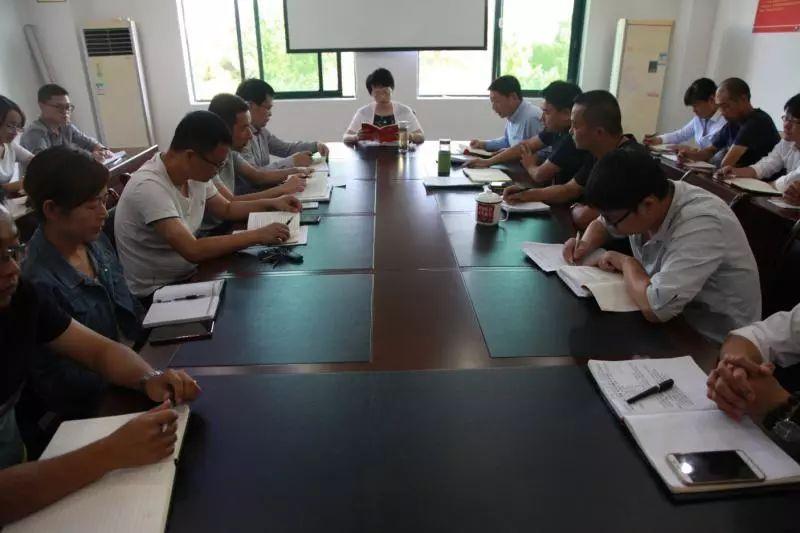 2018年浪漫红公司国庆节期间工作部署会